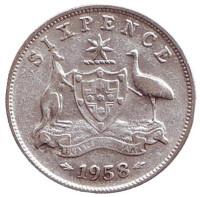 Монета 6 пенсов. 1958 год, Австралия.
