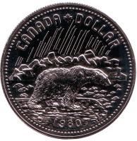 100 лет Арктическим территориям. Полярный медведь. Монета 1 доллар. 1980 год, Канада.