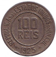 Монета 100 рейсов. 1923 год, Бразилия.
