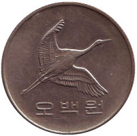 Маньчжурский журавль. Монета 500 вон. 2001 год, Южная Корея.