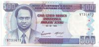 Мельхиор Ндадайе. Банкнота 500 франков. 1995 год, Бурунди.