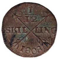 Монета 1/12 скиллинга. 1808 год, Швеция.