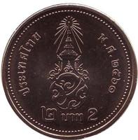 Король Рама X. Монета 2 бата. 2018 год, Таиланд.