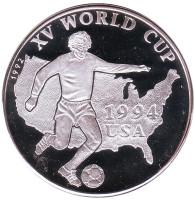 Чемпионат мира по футболу 1994 года. Монета 500 афгани. 1992 год, Афганистан.
