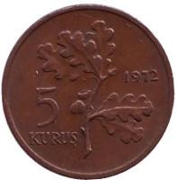 Дубовая ветвь. Монета 5 курушей. 1972 год, Турция.