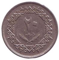 Монета 20 дирхамов. 1975 год, Ливия.