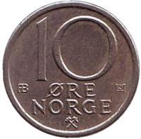 10 эре. 1976 год, Норвегия.