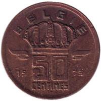 50 сантимов. 1973 год, Бельгия. (Belgie)