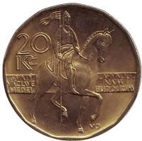 Всадник (Святой Вацлав). Монета 20 крон. 2015 год, Чехия. Из обращения.