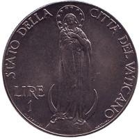 Монета 1 лира. 1941 год, Ватикан.