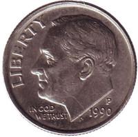 Рузвельт. Монета 10 центов. 1990 (P) год, США.