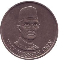 Четвертый малайзийский пятилетний план. Монета 1 ринггит. 1981 год, Малайзия.