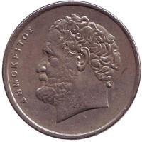 Демокрит. Монета 10 драхм. 1986 год, Греция.