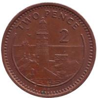 "Маяк. Монета 2 пенса. 1989 год, Гибралтар. (Отметка ""AB"")"