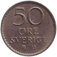 Монета 50 эре. 1968 год, Швеция.