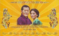 Королевская свадьба. Банкнота 100 нгултрумов. 2011 год, Бутан. (Буклет)