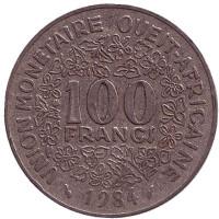 Монета 100 франков. 1984 год, Западные Африканские Штаты.