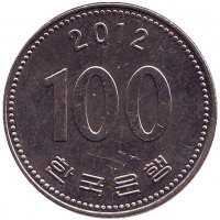 Монета 100 вон. 2012 год, Южная Корея.