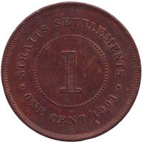 Монета 1 цент. 1901 год, Стрейтс Сетлментс.