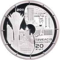 20 лет независимости Казахстана. Монета 500 тенге. 2011 год, Казахстан.