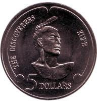 """Купе. Серия """"Первооткрыватели"""". Монета 5 долларов. 1992 год, Новая Зеландия."""