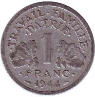 Монета 1 франк. 1944 C год, Франция. Travail Famille Patrie.