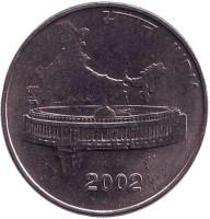 Здание Парламента на фоне карты Индии. Монета 50 пайсов. 2002 год, Индия. (Без отметки монетного двора)