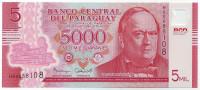 Карлос Антонио Лопес. Дворец Лопес. Банкнота 5000 гуарани. 2016 год, Парагвай.