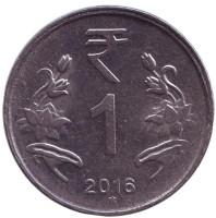 "Монета 1 рупия. 2016 год, Индия. (""*"" - Хайдарабад)"