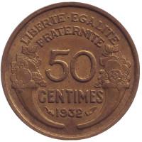 "Монета 50 сантимов. 1932 год, Франция. (Закрытая ""9"")"