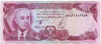 Мухаммед Дауд. Банкнота 100 афгани. 1975 год, Афганистан.