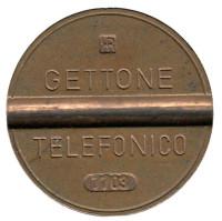 Телефонный жетон. 7703. Италия. 1977 год. (Отметка: IPM)