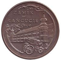 Замок в Ланцуте. Монета 20,000 злотых. 1993 год, Польша.