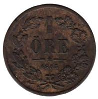 Монета 1 эре. 1865 год, Швеция.