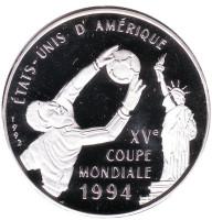 Чемпионат мира по футболу 1994 года. Монета 500 франков. 19932 год, Конго.