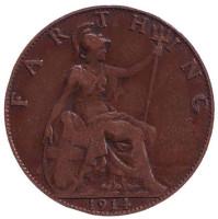 Монета 1 фартинг. 1914 год, Великобритания.