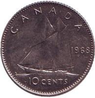 Парусник. Монета 10 центов. 1968 год, Канада. (никель)