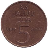20-ая Годовщина образования ГДР. Монета 5 марок, 1969 год, ГДР. (жёлтый цвет)