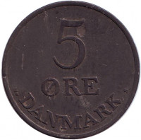Монета 5 эре. 1951 год, Дания.
