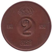 Монета 2 эре. 1953 год, Швеция.
