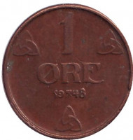 Монета 1 эре. 1948 год, Норвегия.