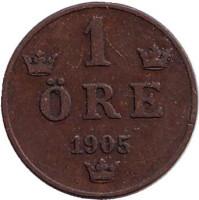 Монета 1 эре. 1905 год, Швеция.