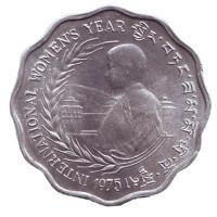 Международный год женщин. ФАО. Монета 10 чертумов. 1975 год, Бутан.