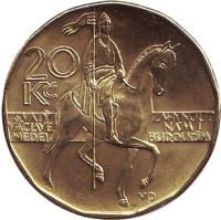 Всадник (Святой Вацлав). Монета 20 крон. 2016 год, Чехия.