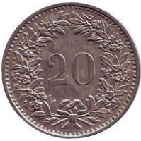 Монета 20 раппенов. 1971 год, Швейцария.