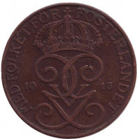 Монета 5 эре. 1913 год, Швеция.