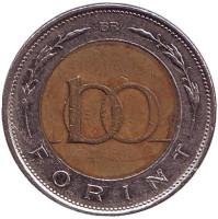 Монета 100 форинтов. 1998 год, Венгрия.