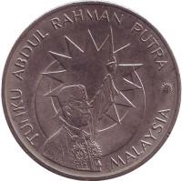 25 лет Независимости. Монета 1 ринггит. 1982 год, Малайзия.