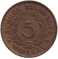 Монета 5 марок. 1946 год, Финляндия.