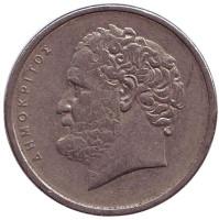 Демокрит. Монета 10 драхм. 1976 год, Греция.